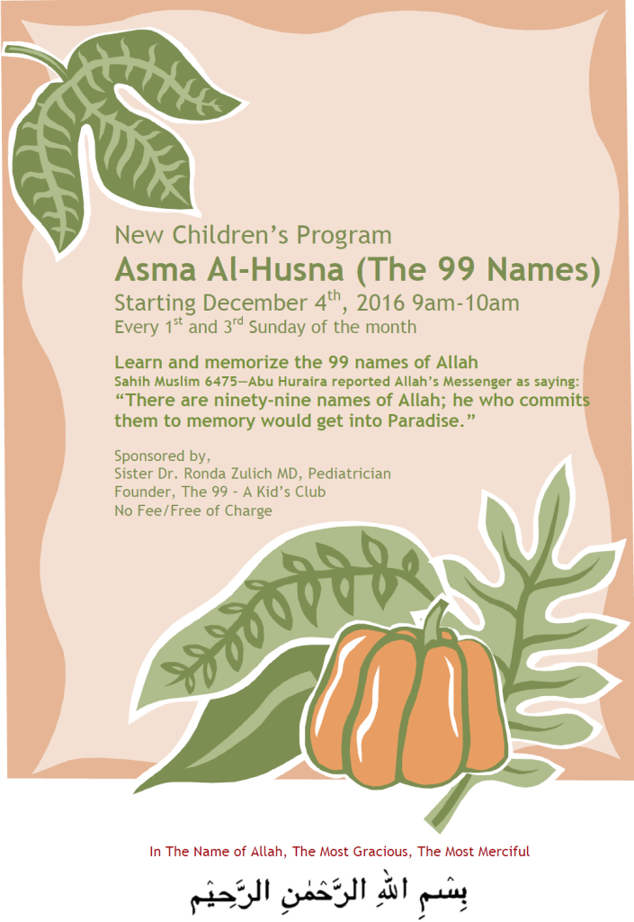 99-names-of-allah-kids-program-thumb